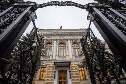 ЦБ лишил лицензии Тройка-Д Банк