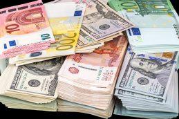 Банк России установил базовый уровень доходности вкладов на май