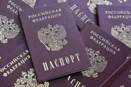 На торговых площадках обнаружены 2,2 млн записей паспортных данных