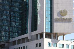 ЦБ может недополучить от Сбербанка 661 млрд рублей за три года