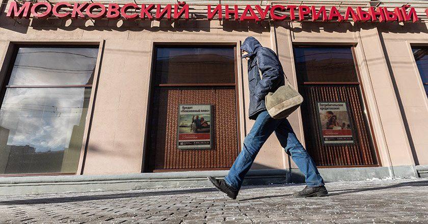 Временная администрация выявила нарушения в МИнБанке