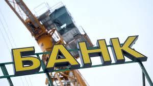Fitch: несколько крупных банков РФ не соблюдали на конец февраля требования по надбавкам к капиталу