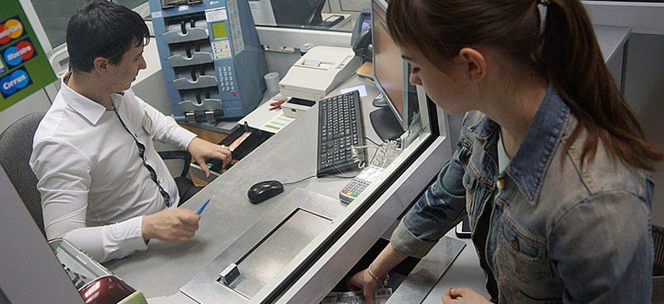 «Банк заблокировал мой счет за перевод с Кипра»