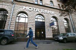 В Нота-Банке вскрылась корпоративная растрата на 25 млрд рублей