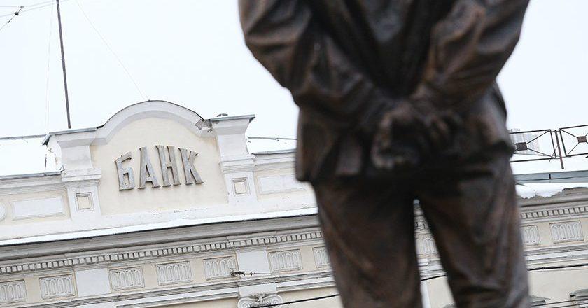 Эксперты: 46 банков могут лишиться лицензий в течение года