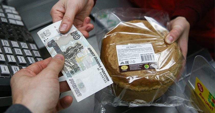 Росстат планирует обновить систему расчета инфляции в 2020 году
