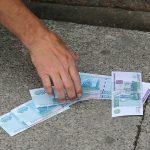 ЦБ может запретить сувенирные банкноты