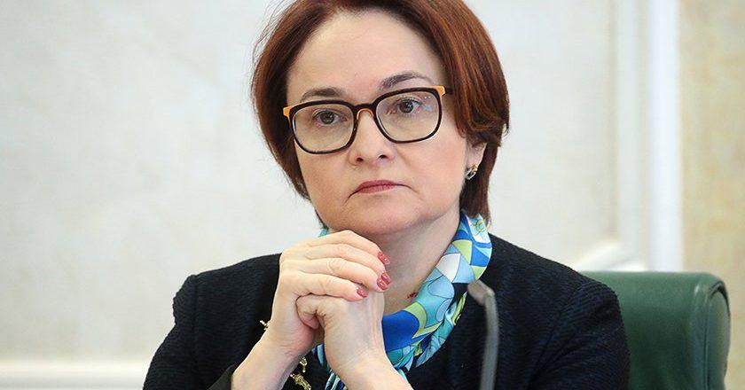Набиуллина: обвинения России в манипулировании валютным курсом безосновательны