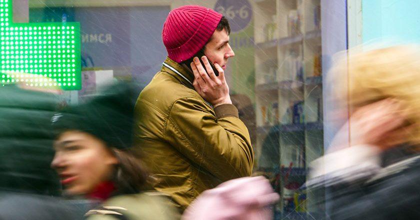 Коллекторы предложили проверять телефоны должников в базе ЕСИА