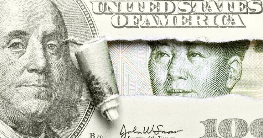 Почему юань — не доллар?