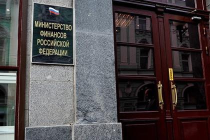 Минфин РФ разместил ОФЗ на 18,4 млрд рублей из 20 млрд