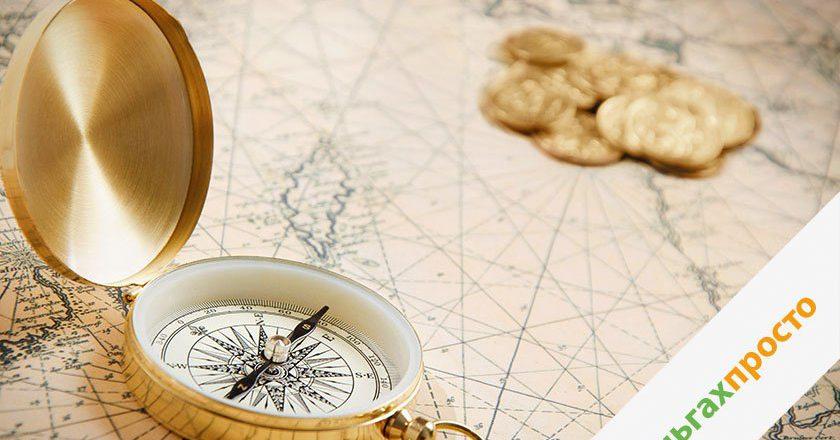#оденьгахпросто: как найти наследство в банке
