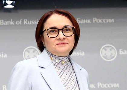 СМИ: в правительстве начали обсуждать, куда потратить средства из ФНБ