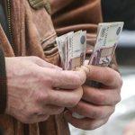 СМИ: власти разработали контуры новой пенсионной накопительной системы
