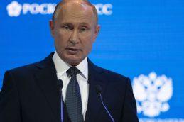 Путин назвал доллар инструментом давления Соединенных Штатов