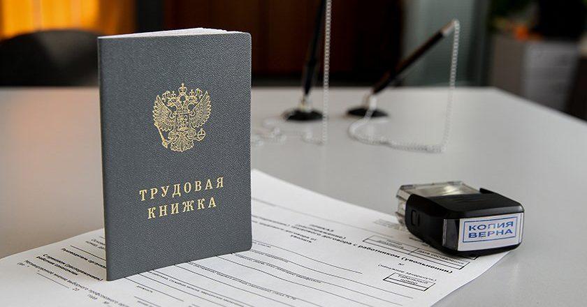 В Госдуму внесен законопроект об упрощении расчета зарплат при назначении пенсий