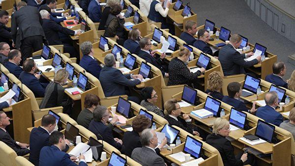 Госдума приняла закон о запрете передавать коллекторам долги по ЖКХ