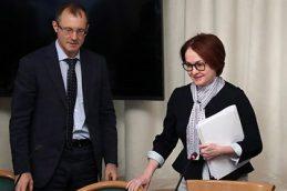 СМИ: ЦБ готов поддержать реформу системы ИИС