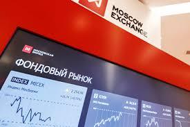 Фондовые торги в РФ стартовали в «красной зоне»
