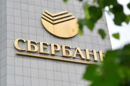 Сбербанк видит гипотетическую возможность избежать банкротства Антипинского НПЗ