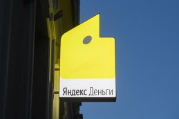 В России запретят анонимно пополнять «Яндекс.Деньги» и «QIWI Кошелек»