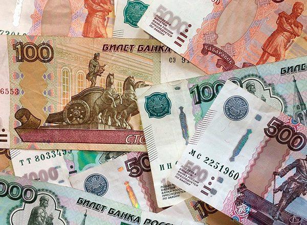 АСВ начнет выплаты вкладчикам банка «Ассоциация» не позднее 12 августа