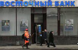 Суд отложил заседание по иску Finvision Holdings об отмене допэмиссии банка «Восточный»