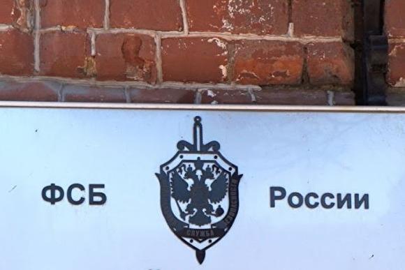 АСВ требует с бывших руководителей Регионального Коммерческого Банка 1,8 млрд рублей