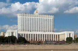 Кабмин одобрил законопроект о допуске ломбардов на финрынок и ряд других документов