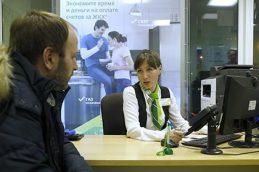 Банки хотят самостоятельно определять последовательность погашения задолженности