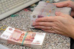 На погашение займа россиянам требуется около 11 зарплат