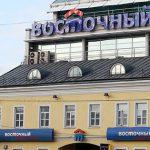 СМИ: банк «Восточный» пытается продать акции IFTG