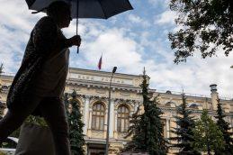 Нормативы ЦБ в июне нарушили 13 банков