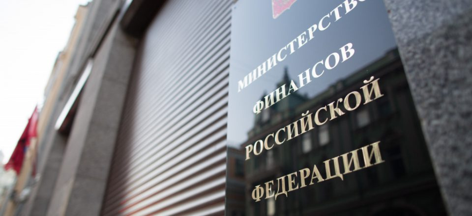 ЦБ готов осенью обсудить с правительством проект об ограничении досрочной смены НПФ