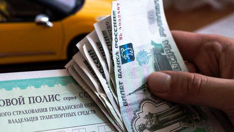 Минфин откажется от либерализации тарифов ОСАГО при росте цен на полисы