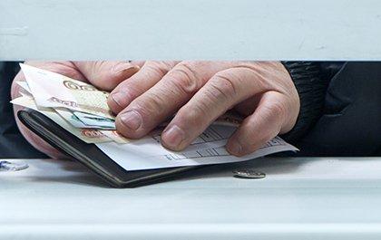 ЦБ предлагает обсудить расширение периметра страховой защиты в рамках системы страхования вкладов