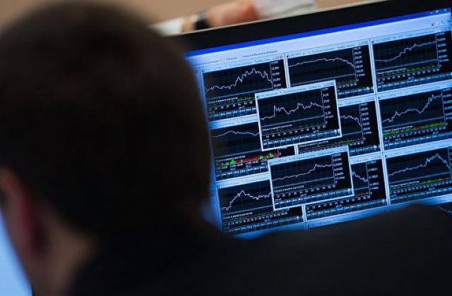 Фондовые торги в РФ стартовали снижением индексов