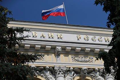 Центробанк представил концепцию развития открытых API в банковском секторе