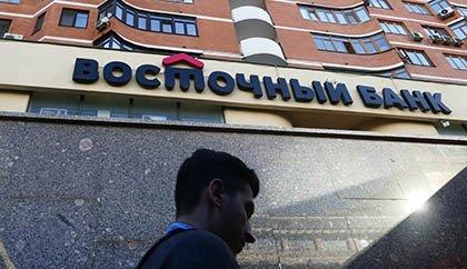 Банк «Восточный» отказался продавать акции из дела Калви за 2,6 млрд рублей
