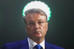 Сбербанку отказали в просьбе поддержать Антипинский НПЗ