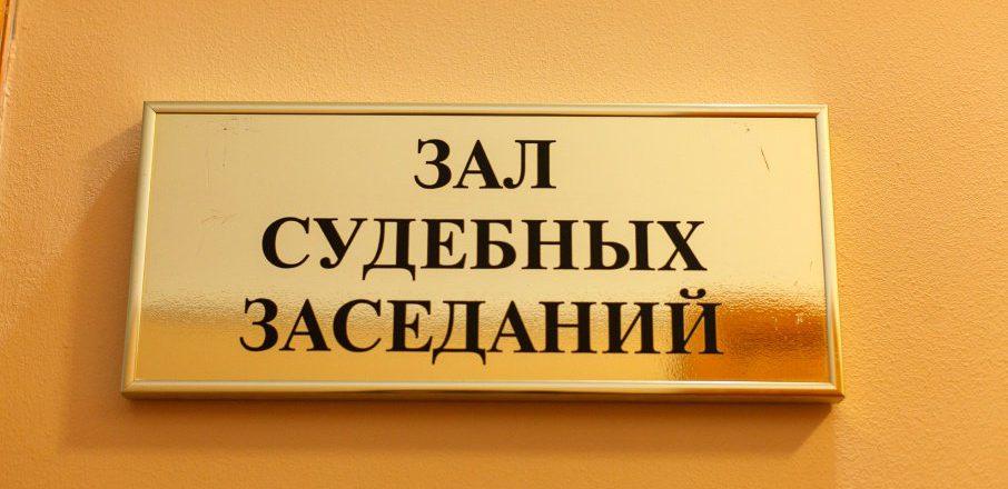 Треть заемщиков в России находятся на грани неплатежеспособности