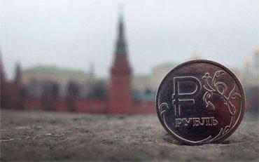 Рубль рухнул после «сигнала тревоги» с рынка госдолга США