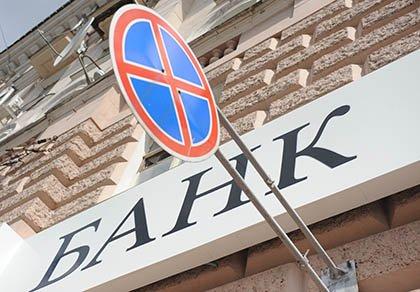 Рейтинги банков названы несостоятельными
