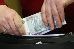 Работодателей могут обязать сообщать сотрудникам о праве выборе зарплатного банка