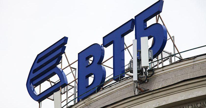 Полугодовая чистая прибыль группы ВТБ по МСФО уменьшилась на 23% до 76,8 млрд рублей