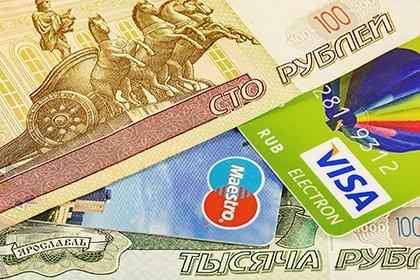 Банки увидели дискриминацию в новом законе о платежных системах