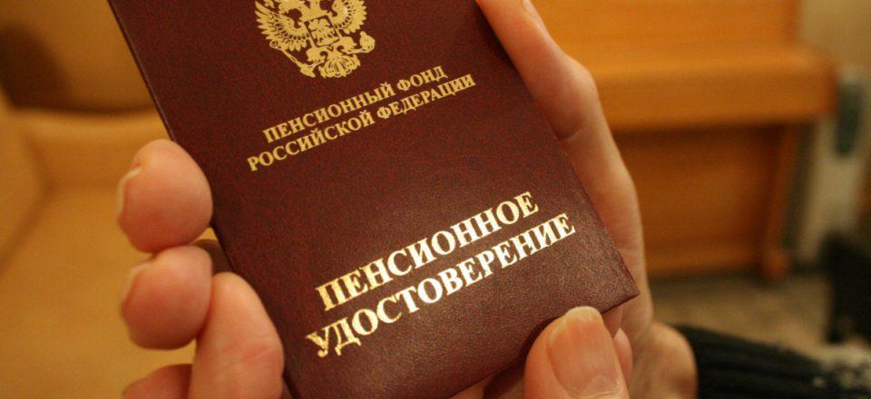 Пенсионный возраст в России могут поднять до 70 лет