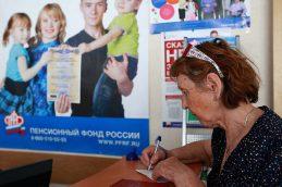 ПФР предложил изменить механизм выплат накопительных пенсий