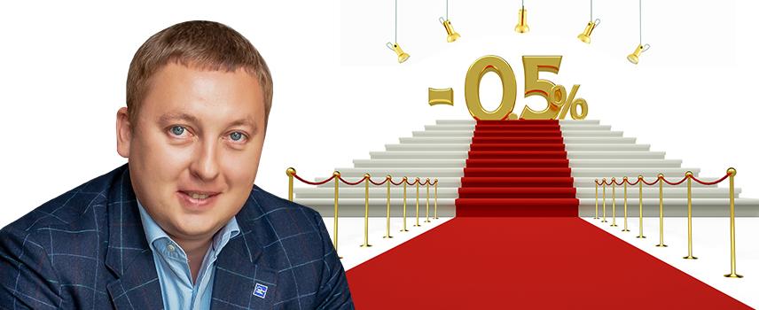 Еще и с доплатой: возможна ли в России ипотека с отрицательной ставкой?