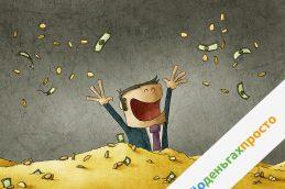 #оденьгахпросто: как инвестировать в золото